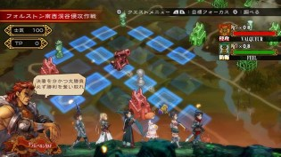 Grand Kingdom PAL (6)