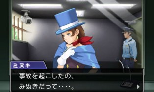Ace Attorney 6 abril 10