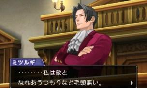 Ace Attorney 6 DLC 01