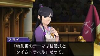 Ace Attorney 6 DLC 03