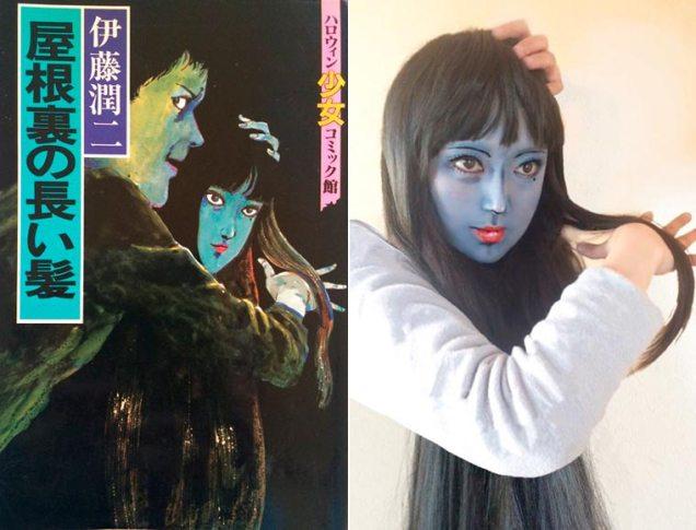 Ikura cosplay Junji Ito 01