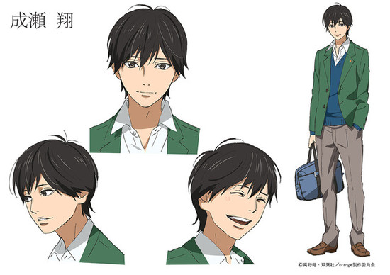 Kakeru Naruse Orange anime