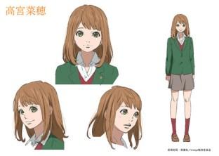Naho Takamiya Orange anime