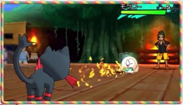 Pokemon-Sol-Luna-combate