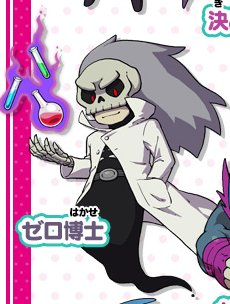 Profesor Zero Yo Kai Watch