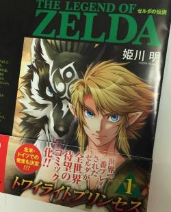 The Legend of Zelda Twilight Princess manga portada