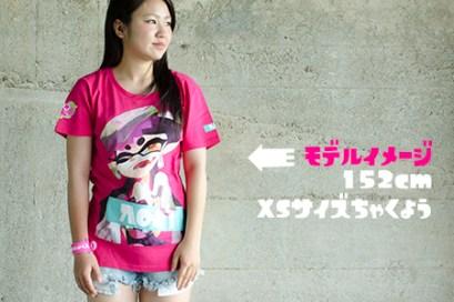 Camiseta Mar Splatoon 1