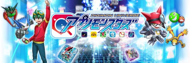 Digimon Universe App Monsters banner