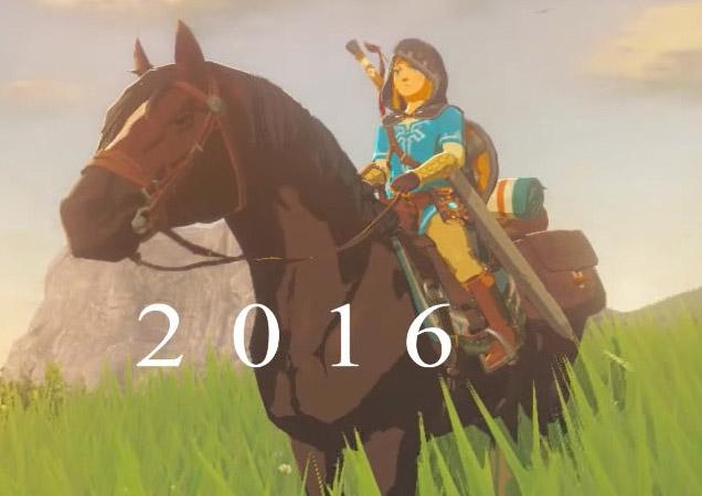 Zelda 2016 jaja no