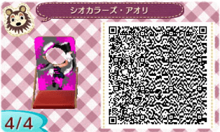 Animal Crossing New Leaf Splatoon QR Code 04
