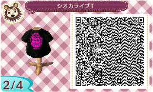 Animal Crossing New Leaf Splatoon QR Code 10