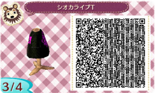 Animal Crossing New Leaf Splatoon QR Code 11