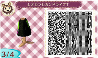 Animal Crossing New Leaf Splatoon QR Code 15