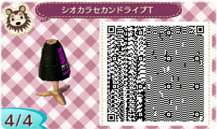 Animal Crossing New Leaf Splatoon QR Code 16