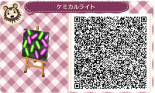 Animal Crossing New Leaf Splatoon QR Code 22