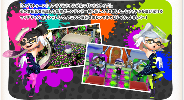 Animal Crossing New Leaf Splatoon Squid Sisters