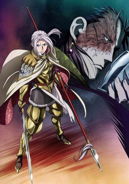 Arslan anime segunda temporada