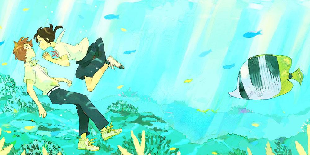 el principe del mar mw header