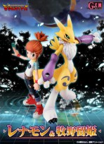 rika digimon gem renamon