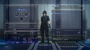 Final Fantasy XV chocobo equipo ataques 1
