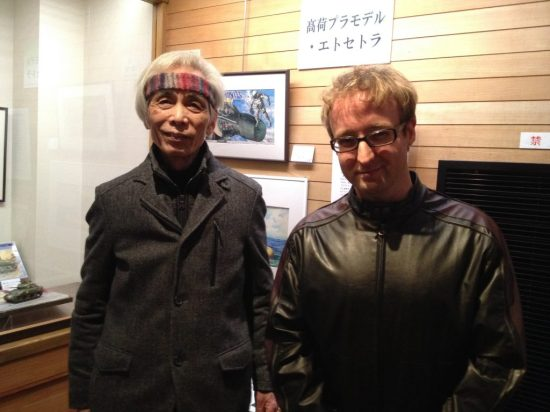 Gwyn with Satoru Ozawa, creator of Blue Submarine No.6.