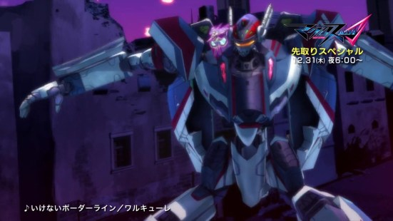 Yes, that IS an idol singer (Mikumo) riding a Valkyrie like something out of Giant Robo.