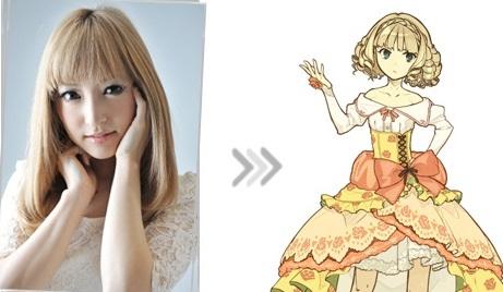 Sayaka Kanda – Charlotte Marion=Glass
