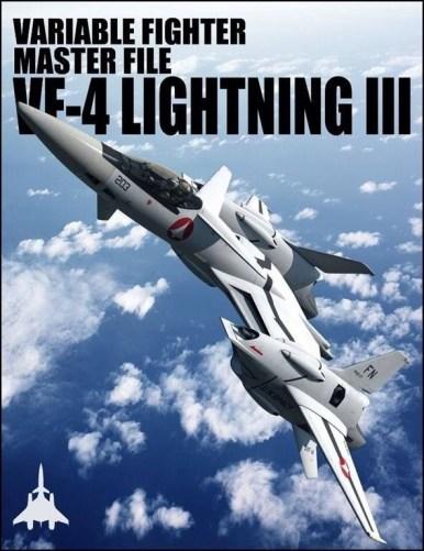 VF-4 Master File mock up.