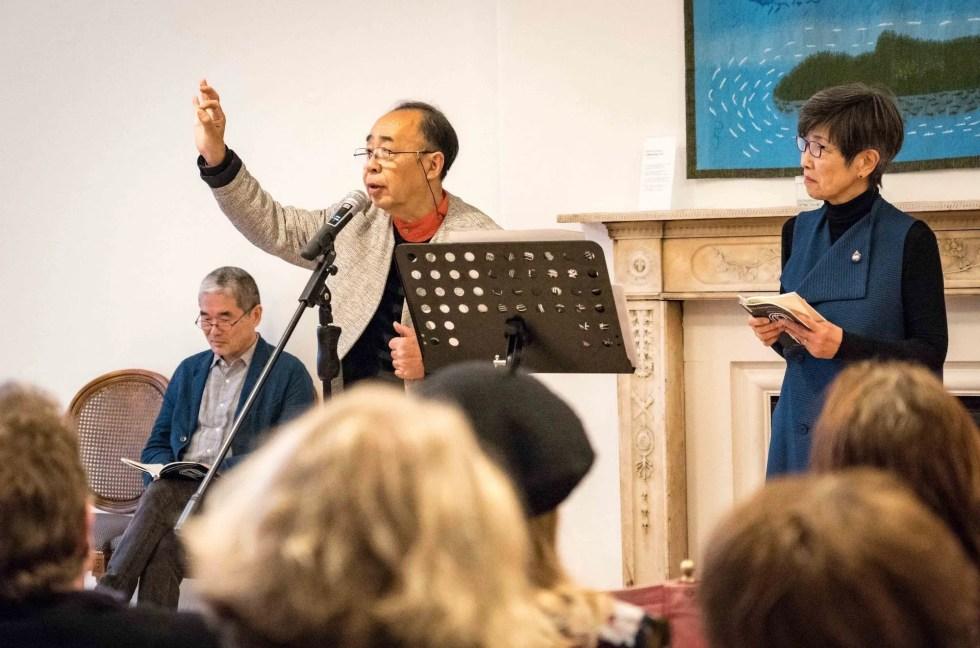 Mikiro Sasaki Reading