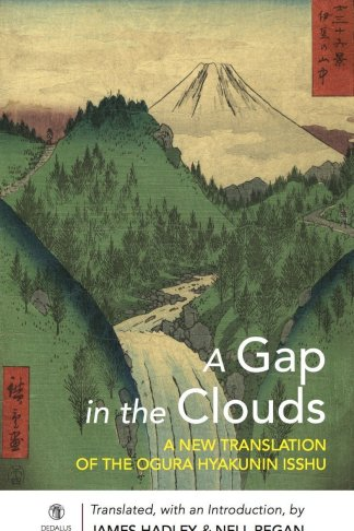 A Gap in the Clouds