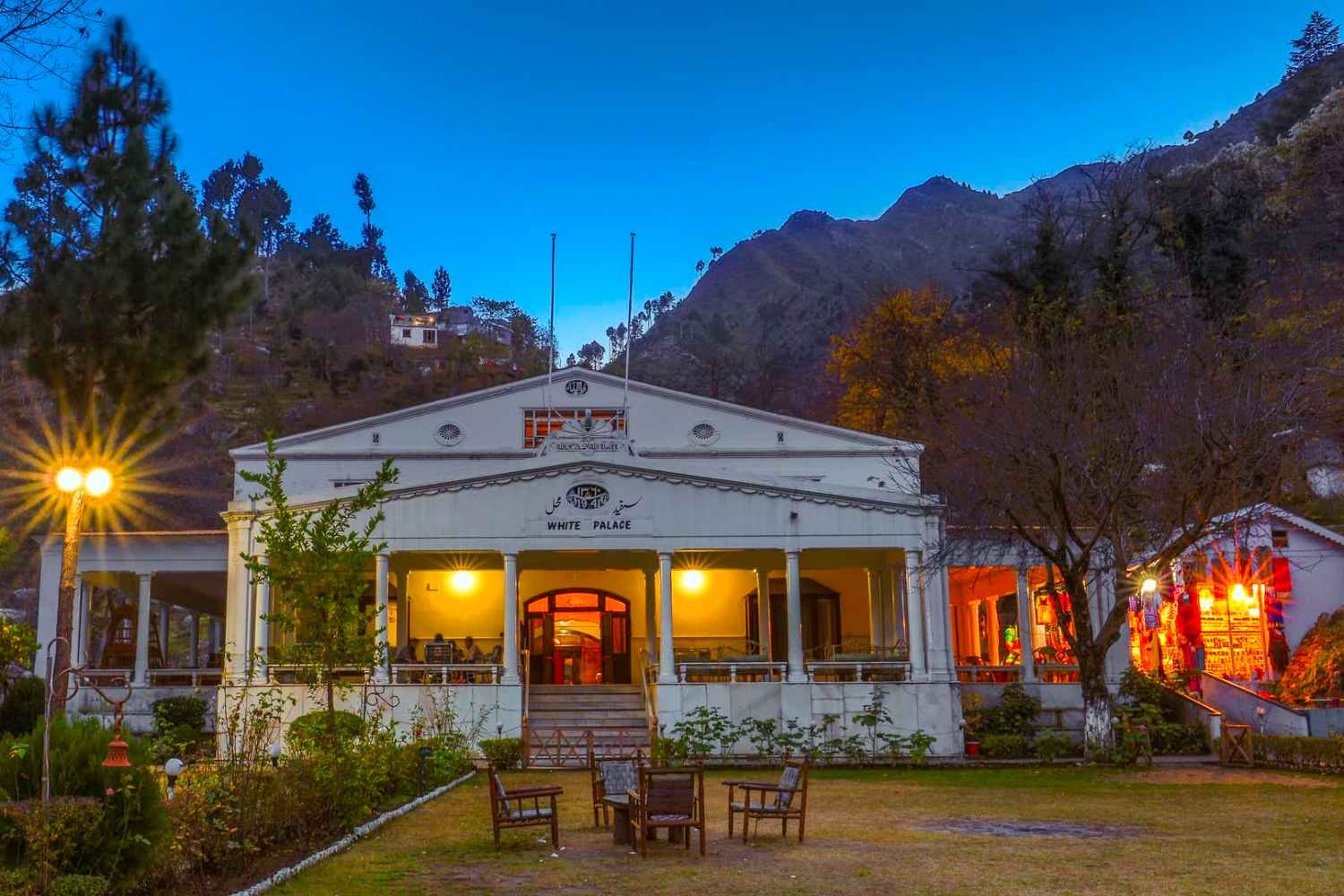 The White Palace in Swat Valley