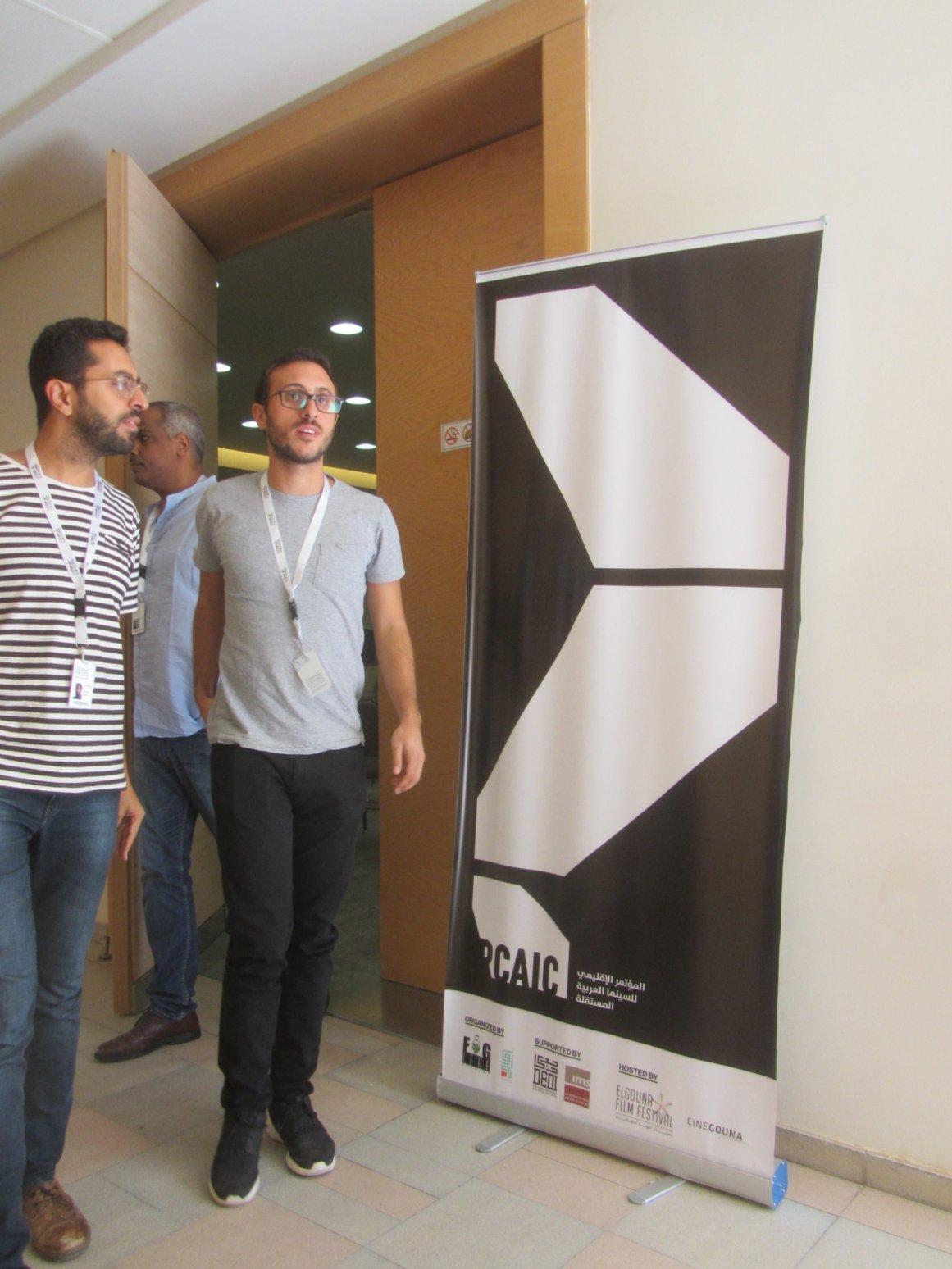 لمؤتمر الإقليمي للسينما المستقلة