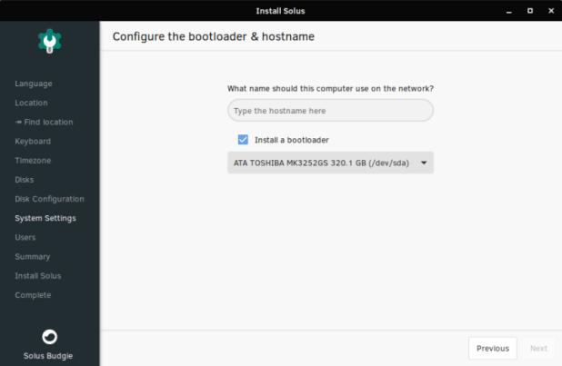 Windows Phone: Bootloader