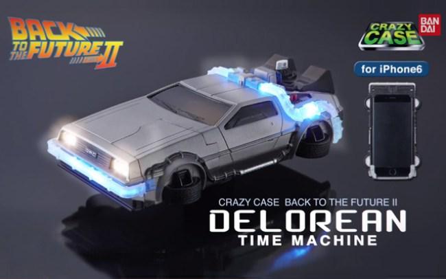 Back-to-the-Future-DeLorean-case00