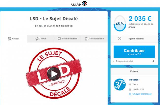 LSD ULULE