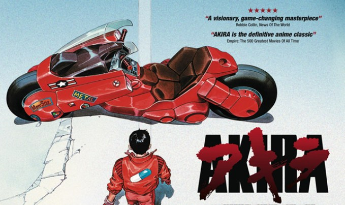 Akira-Poster-Image-2