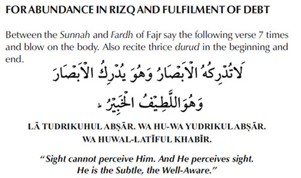 Extremely Effective Dua's to increase Rizq – Sustenance