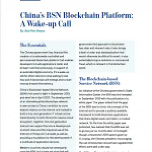 China's BSN Blockchain Platform: A Wake-up Call