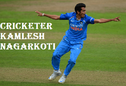Cricketer Kamlesh Nagarkoti