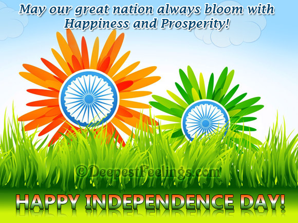 Indian Independence Day Greeting Cards