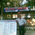Ademin yeri Restaurant Bungalov