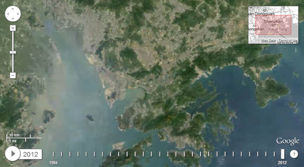 Shenzhen 2012