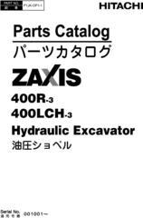 Hitachi Zaxis 400LCH-3, Zaxis 400R-3 Hydraulic Excavator