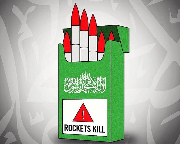https://i0.wp.com/www.defence-point.gr/news/wp-content/uploads/2012/11/Hamas_Rockets.jpg