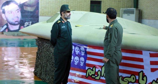 Analyzing the pictures and mystery behind capture of the U.S. stealth drone RQ-170