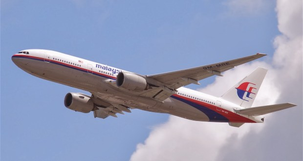 Malaysian Airline Flight MH17 crashed in Ukraine, reportedly shot down