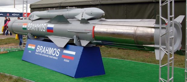 BrahMos supersonic ramjet cruise missile