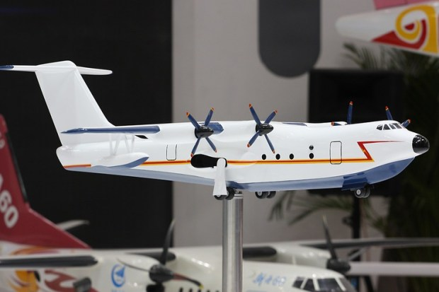Jiaolong (Water Dragon) AG600 the world's largest amphibious aircraft