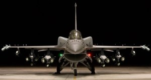 Introducing F-16V: The Latest 4th Generation Fighter Plane from Lockheed Martin