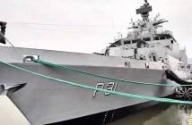 Indian Navy INS Kavaratti